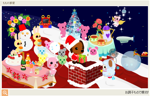 ひなたちゃんクリスマス.png