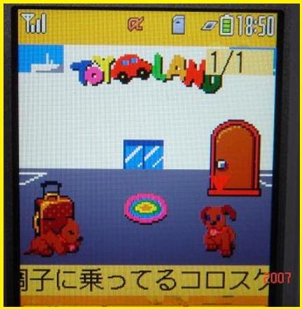 コロスケちゃん070524-1.jpg