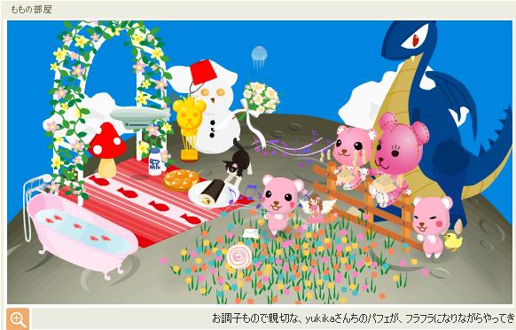パフェちゃん100211-1.png