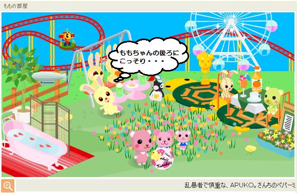 ブログ用①.png