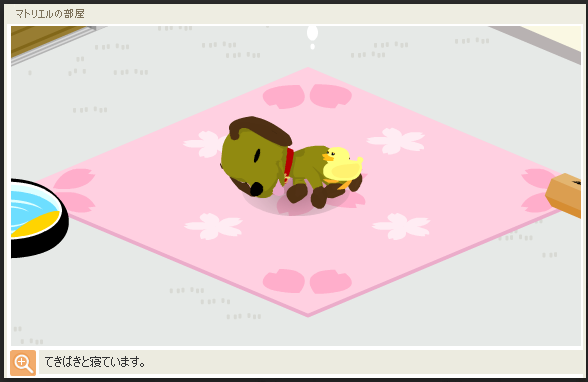 ブログ用②.png