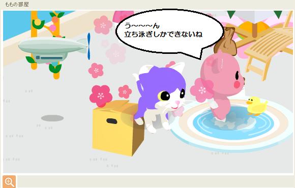 ブログ用④.png