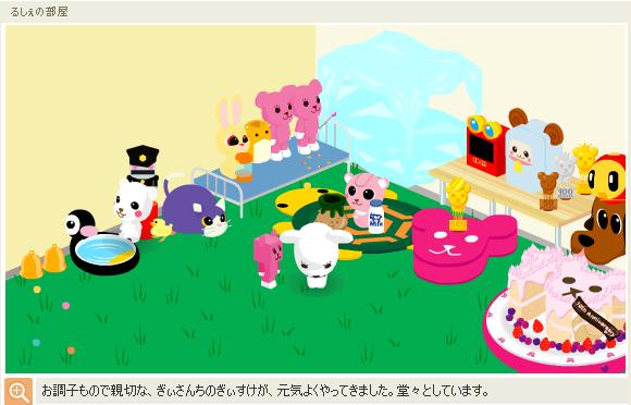 ブログ用⑤.png