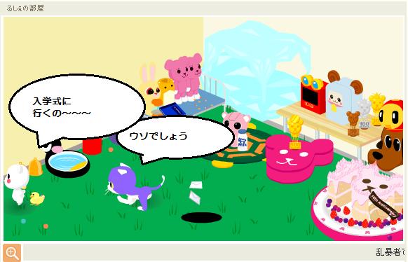 ブログ用⑥.png