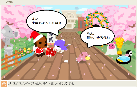 ブログ用⑩.png