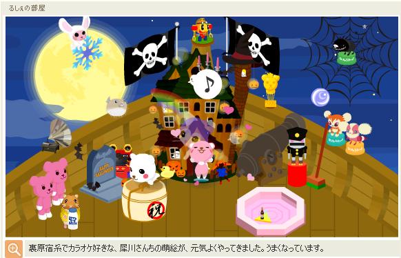 萌絵ちゃん101202-1.PNG