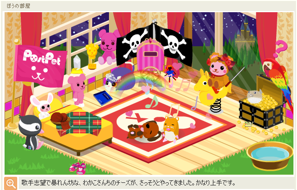130823-1チーズちゃん.png