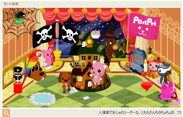 ちょちょちゃん121022-1.png