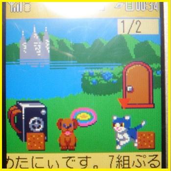 にぃちゃん071112-1.jpg