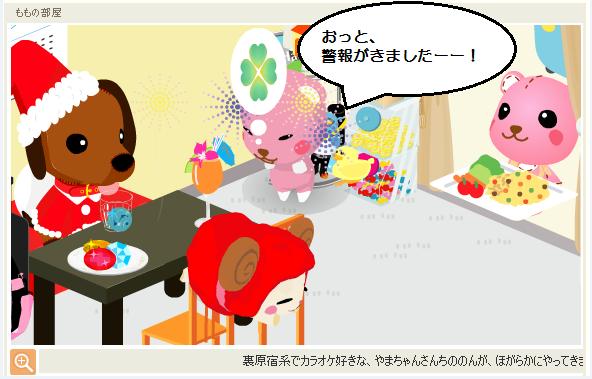 のんちゃん070722-4.png