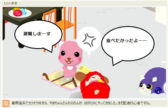 のんちゃん070722-5.png