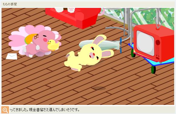 ハイジーちゃん071229-3.png