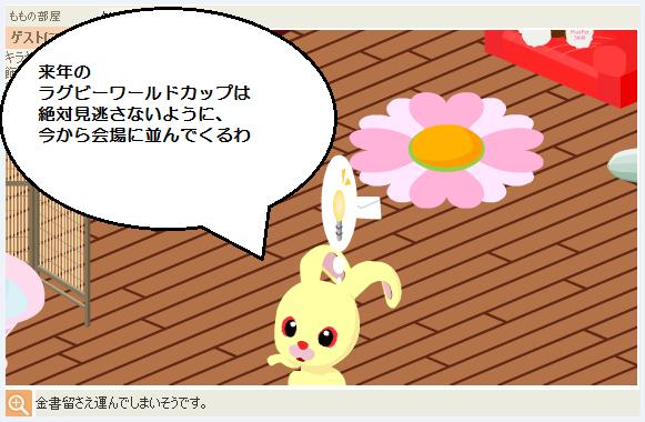 ハイジーちゃん071229-4.png