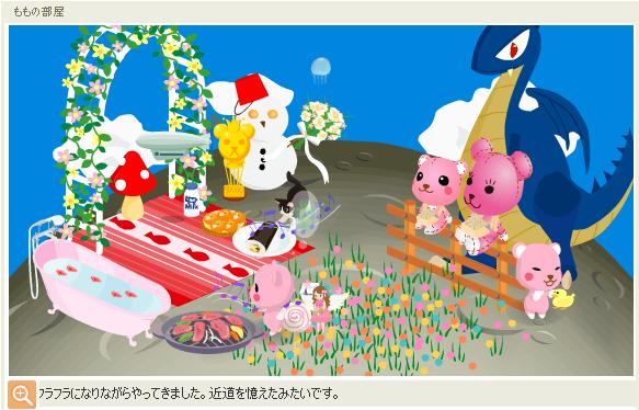 パフェちゃん100211-2.png