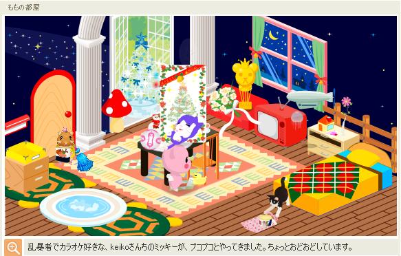 ミッキーちゃん091202-5.PNG